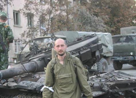 <p>Аркадий Бабченко. Фото: &copy; Facebook</p>