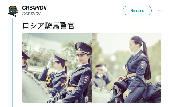 Фото © twitter / CRSVDV