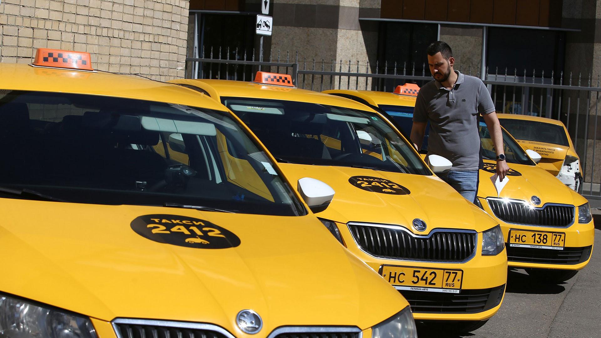 техподдержка gett такси спб