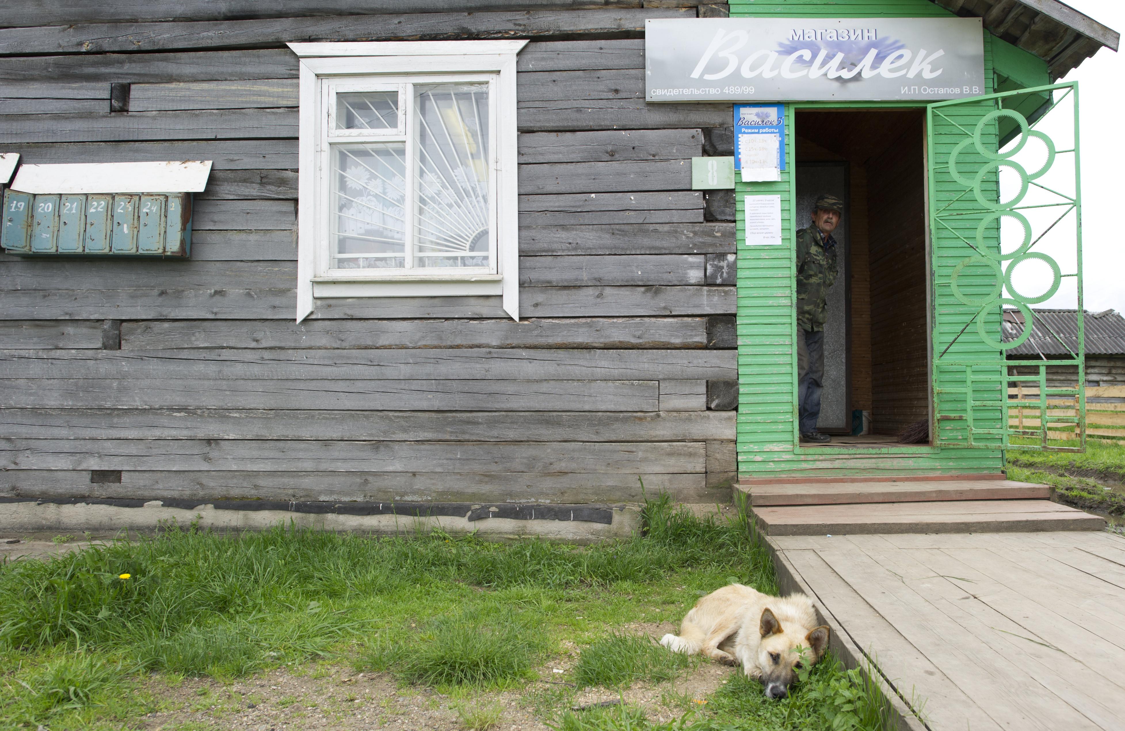 <p><span>Фото: &copy; РИА Новости/</span><span>&nbsp;</span>Илья Питалев</p>