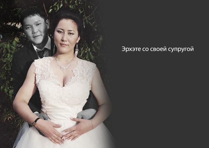 Фото © из семейного архива Светланы Аюржанаевой
