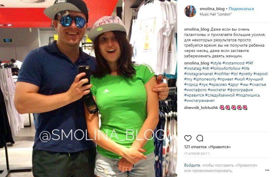 Фото из Instagram. Один из подозреваемых, Валентин Смолин, со своей супругой.