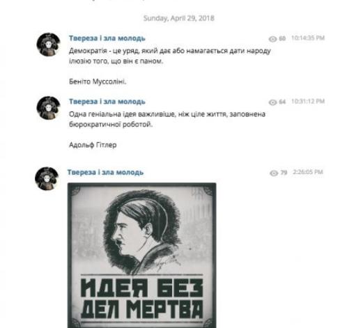 Пример постов в телеграм-канале