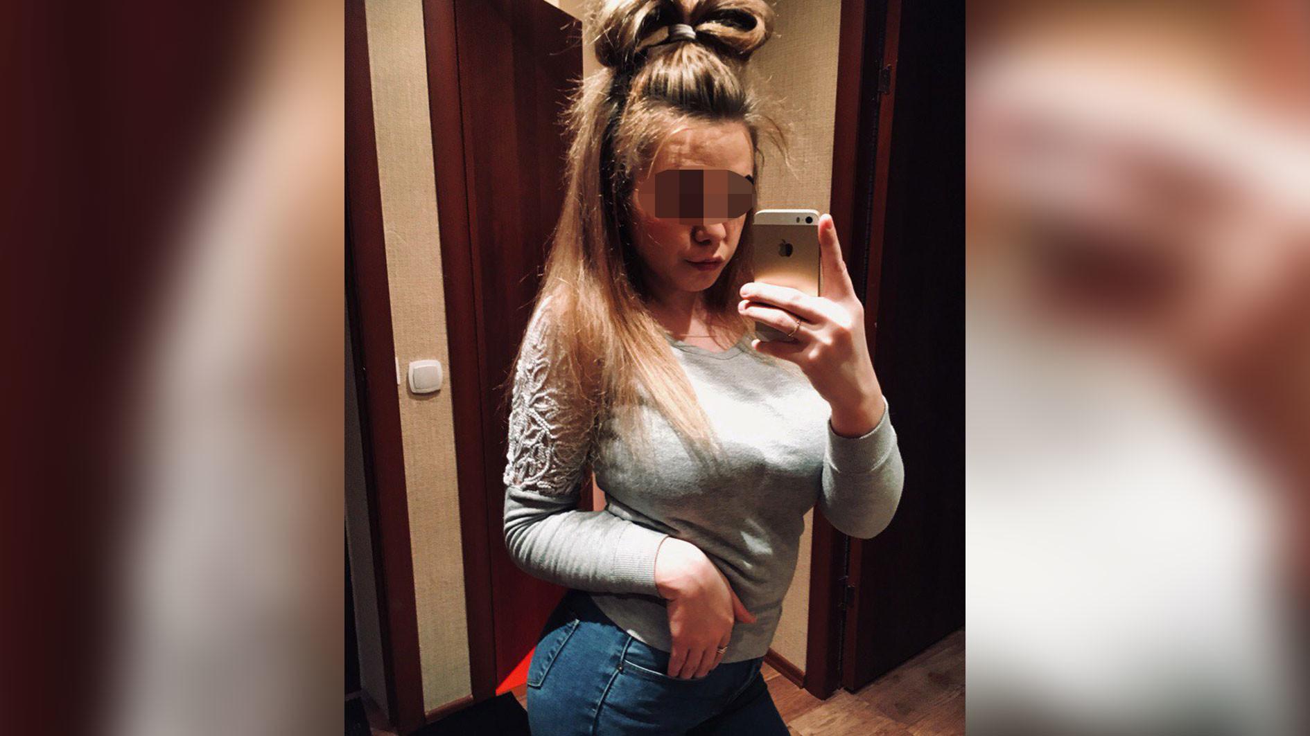 17-летняя Александра Д., которая инициировала нападение. Фото: Cоцсети