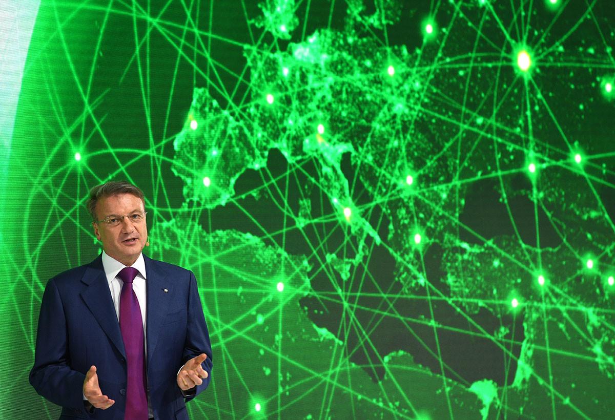 Фото © РИА Новости / Григорий Сысоев