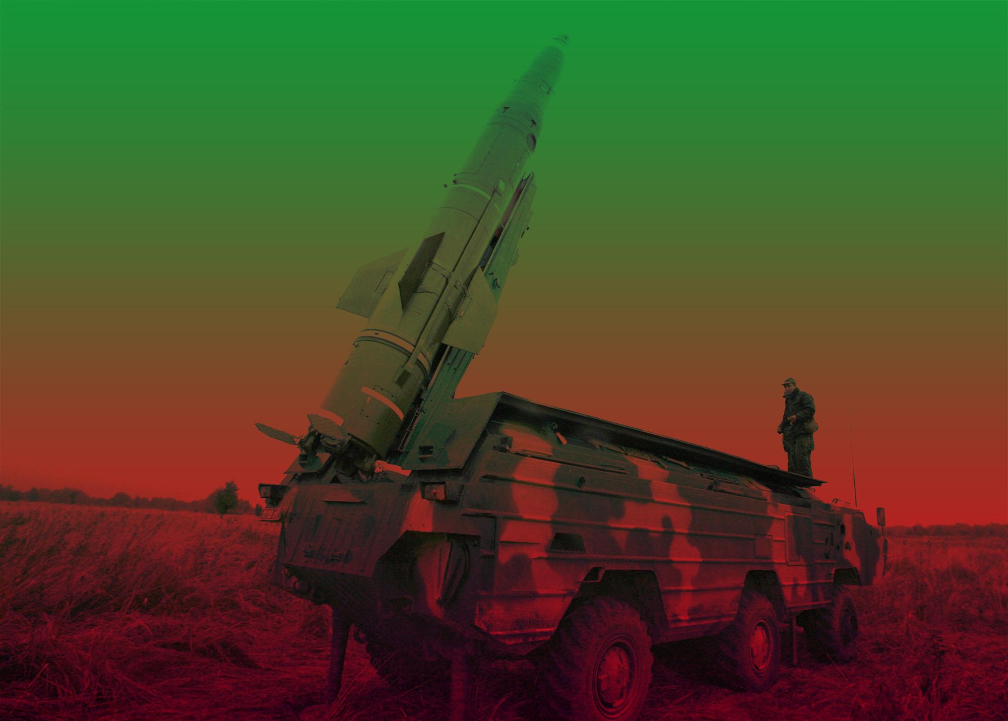 """Ракетный комплекс """"Точка"""". Фото: © РИА Новости/Игорь Зарембо"""