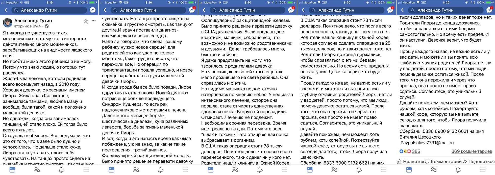 Фото © Facebook/Михаил Шахназаров