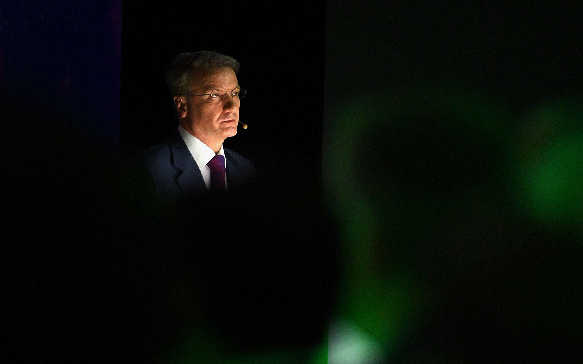 Президент, председатель правления Сбербанка РФ Герман Греф. Фото: © РИА Новости / Григорий Сысоев