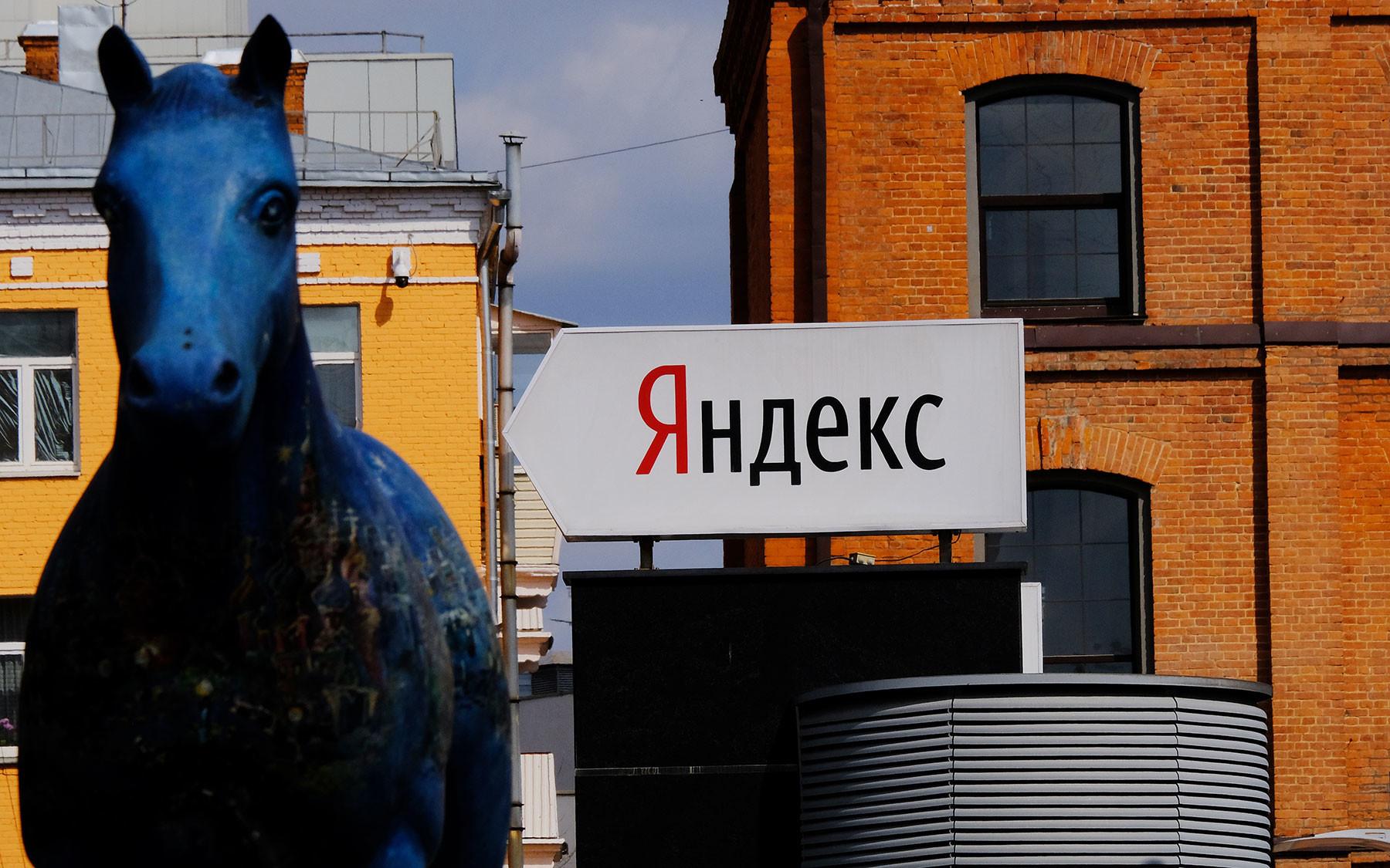 Фото: © РИА Новости / Наталья Селиверстова