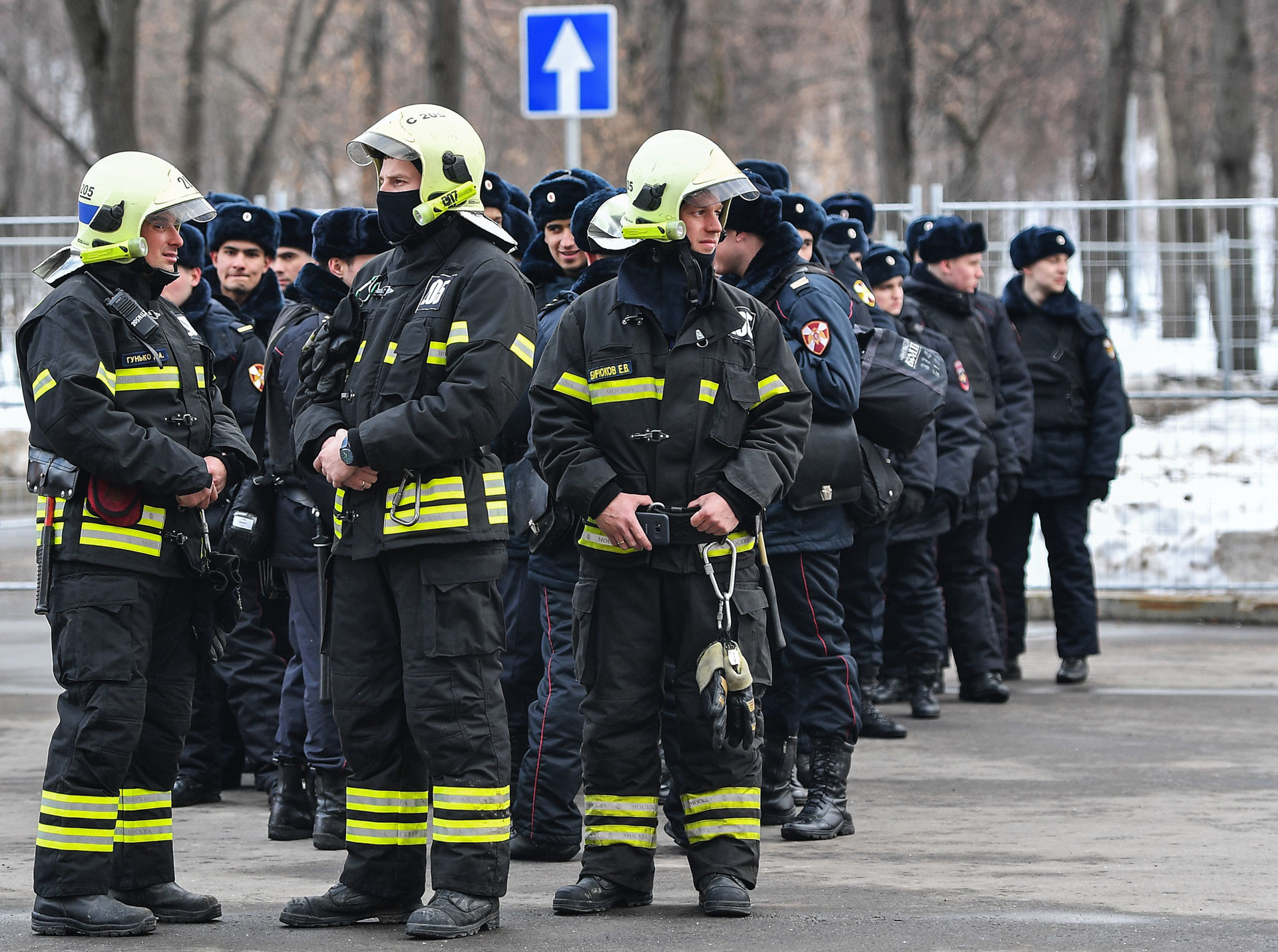 Фото: © РИА Новости / Владимир Песня