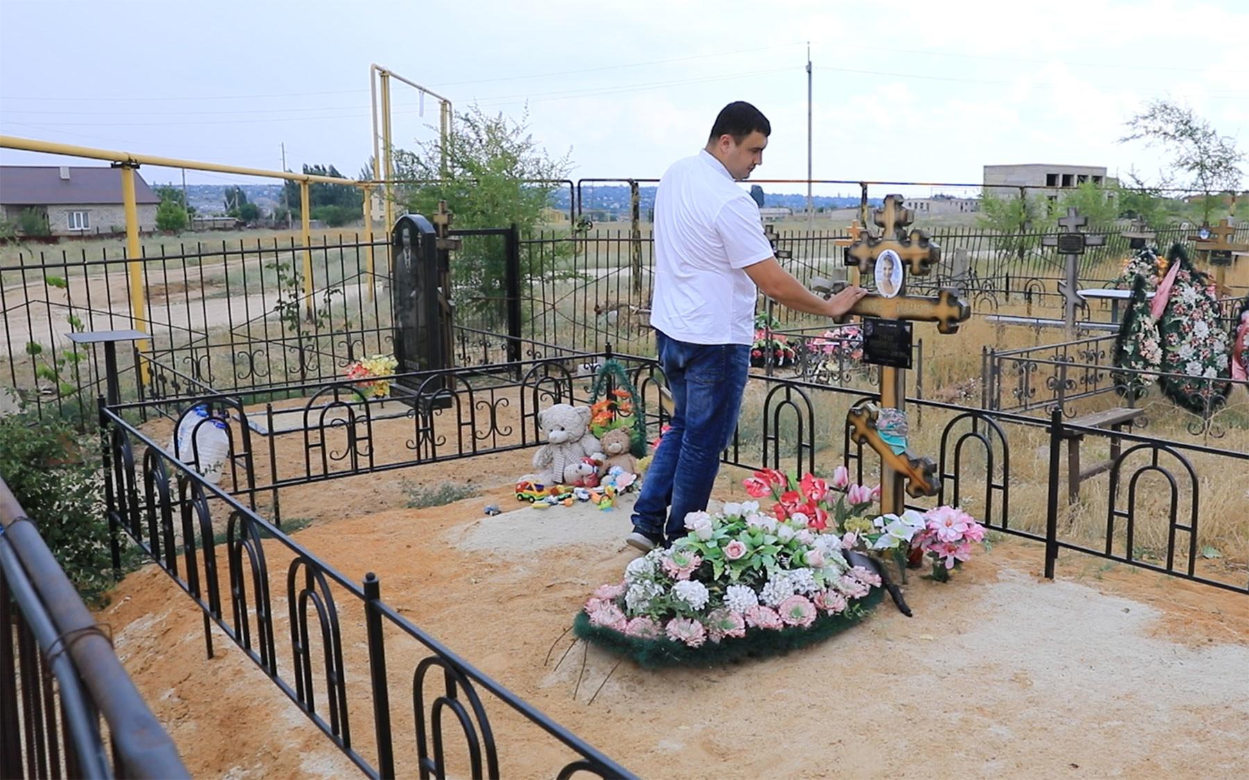 Арам на могиле жены. Фото: © L!FE