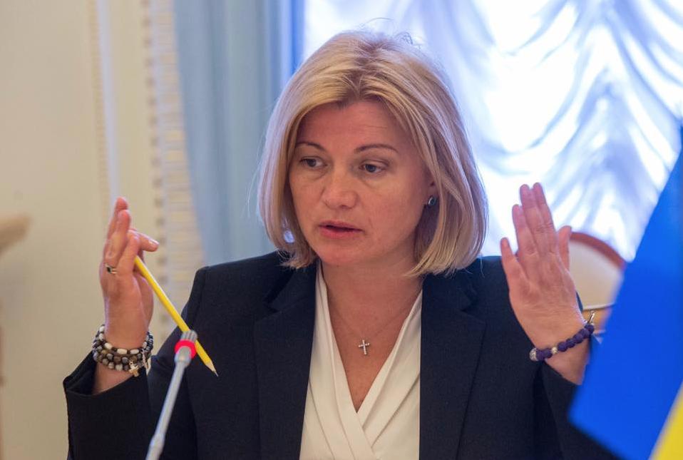"<p><span>Фото: &copy; Facebook/&nbsp;</span><a href=""https://www.facebook.com/iryna.gerashchenko"" data-hovercard=""/ajax/hovercard/user.php?id=100002334671715"" data-hovercard-prefer-more-content-show=""1"">Iryna Gerashchenko</a></p>"