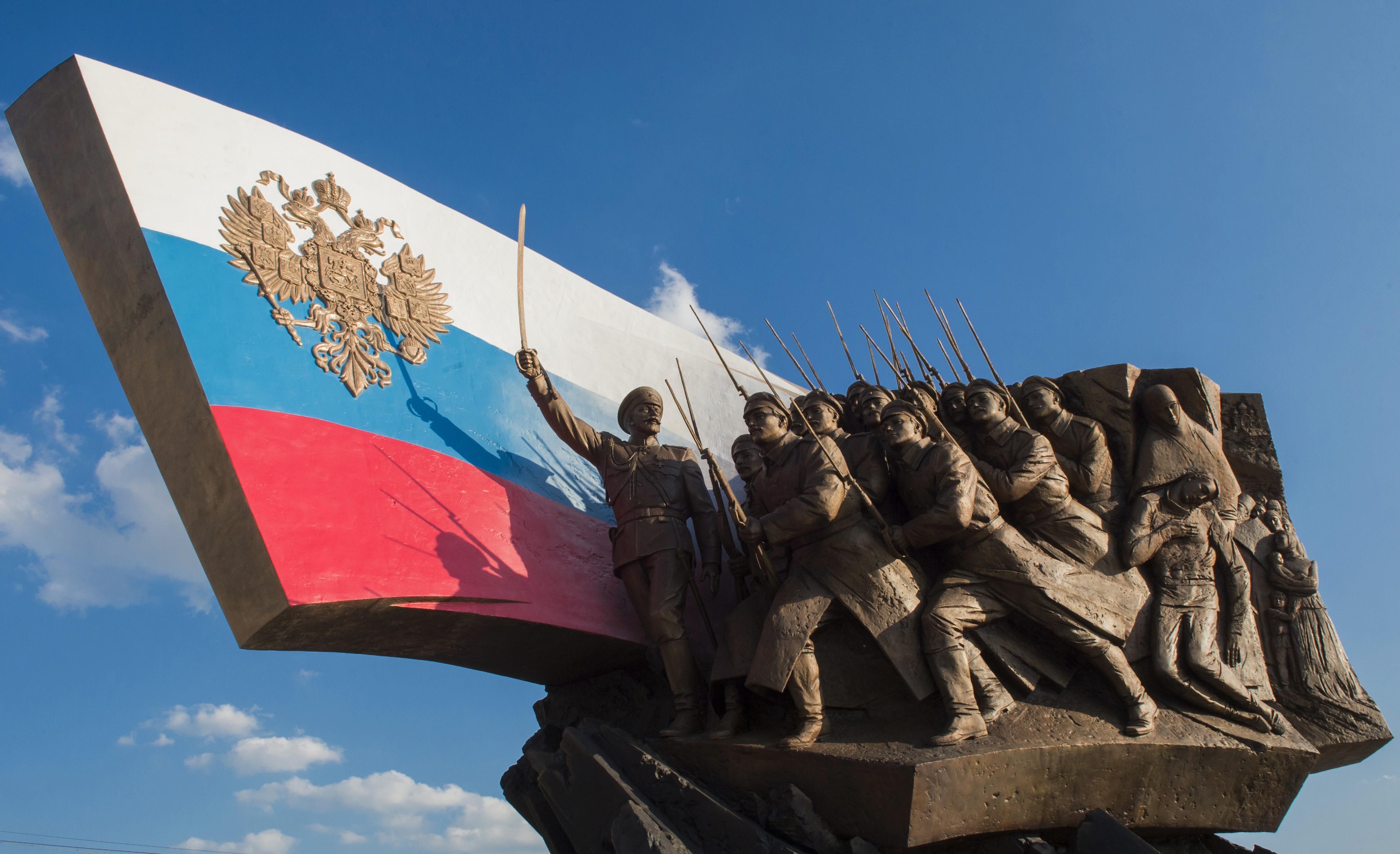 <p>Памятник героям, павшим в годы Первой мировой войны, на Поклонной горе в Москве. Фото: &copy;РИА Новости/Сергей Гунеев</p>