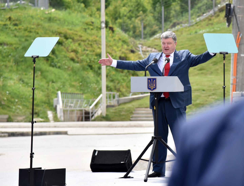 <p>Президент Украины Пётр Порошенко. Фото: &copy; РИА Новости</p>