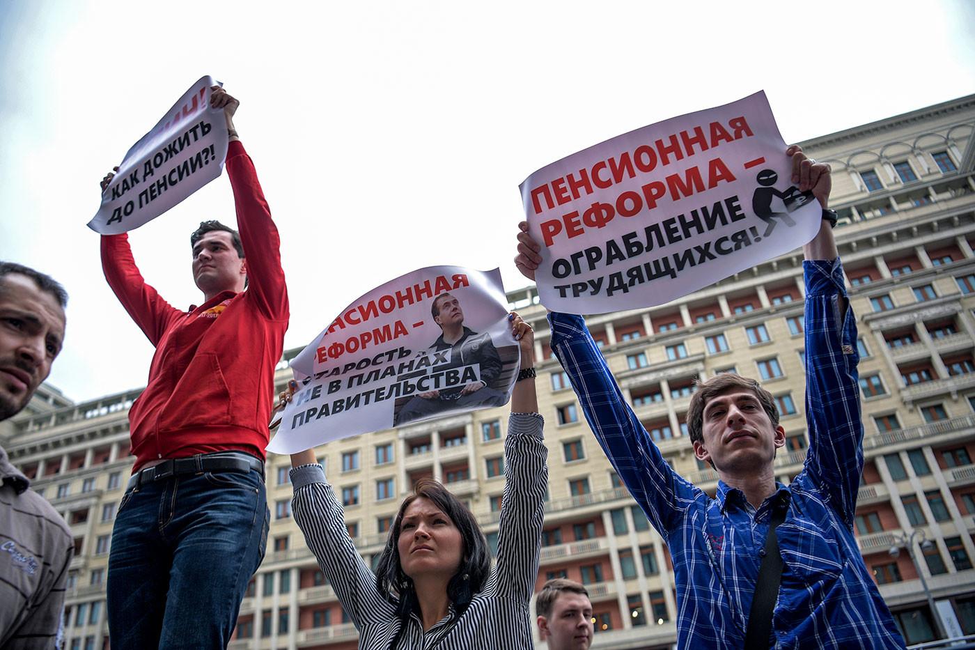 Фото: © РИА Новости/Евгений Биятов