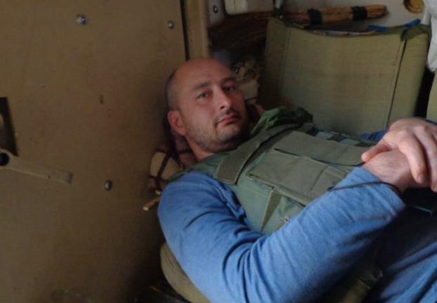 "<p><span>Аркадий Бабченко. Фото: &copy; Facebook/</span><span>&nbsp;</span><a href=""https://www.facebook.com/babchenkoa"" target=""_blank"">Аркадий Бабченко</a><span>&nbsp;</span></p>"
