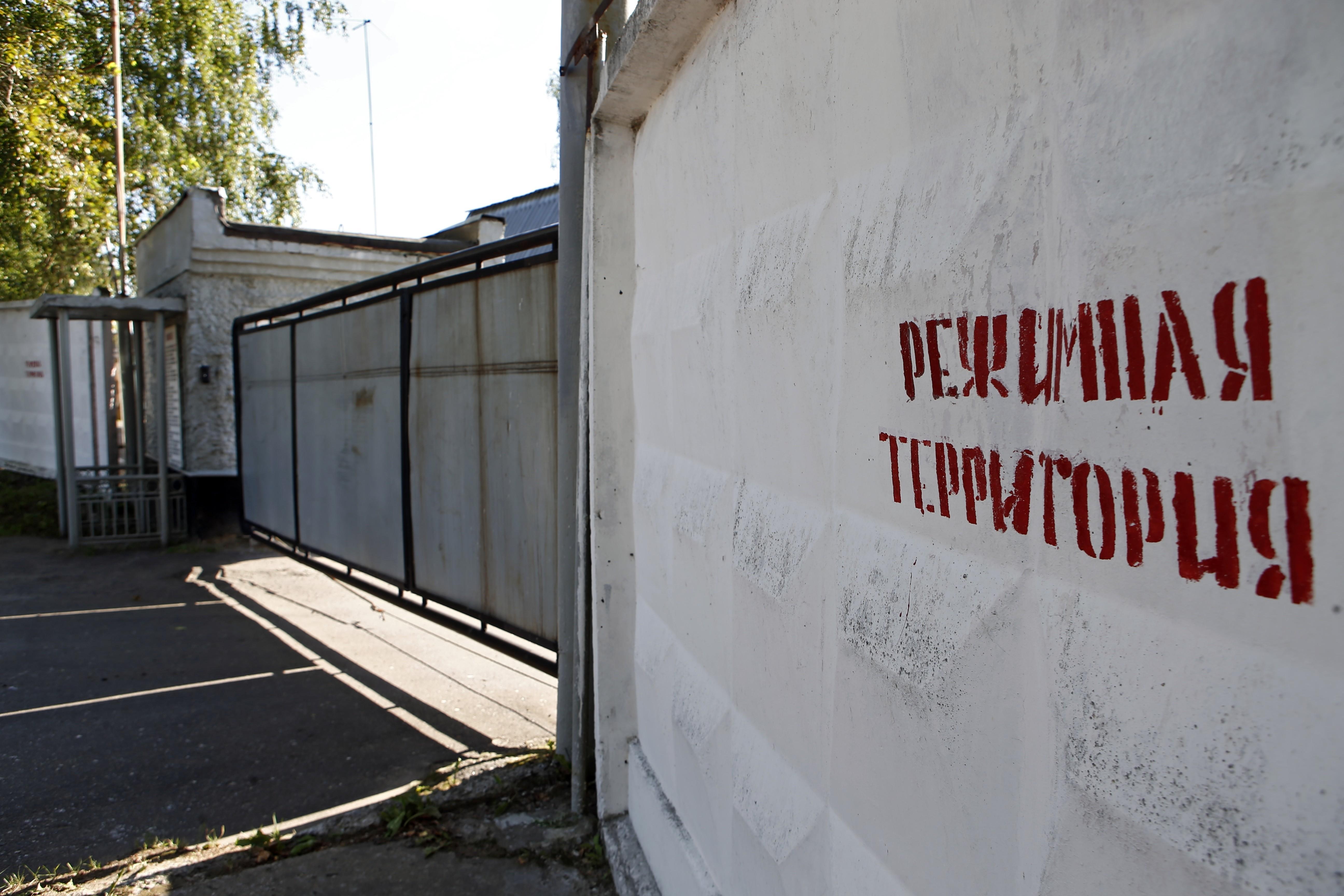 "<p><span>Фото: &copy; РИА ""Новости""/Олег Смыслов</span></p>"