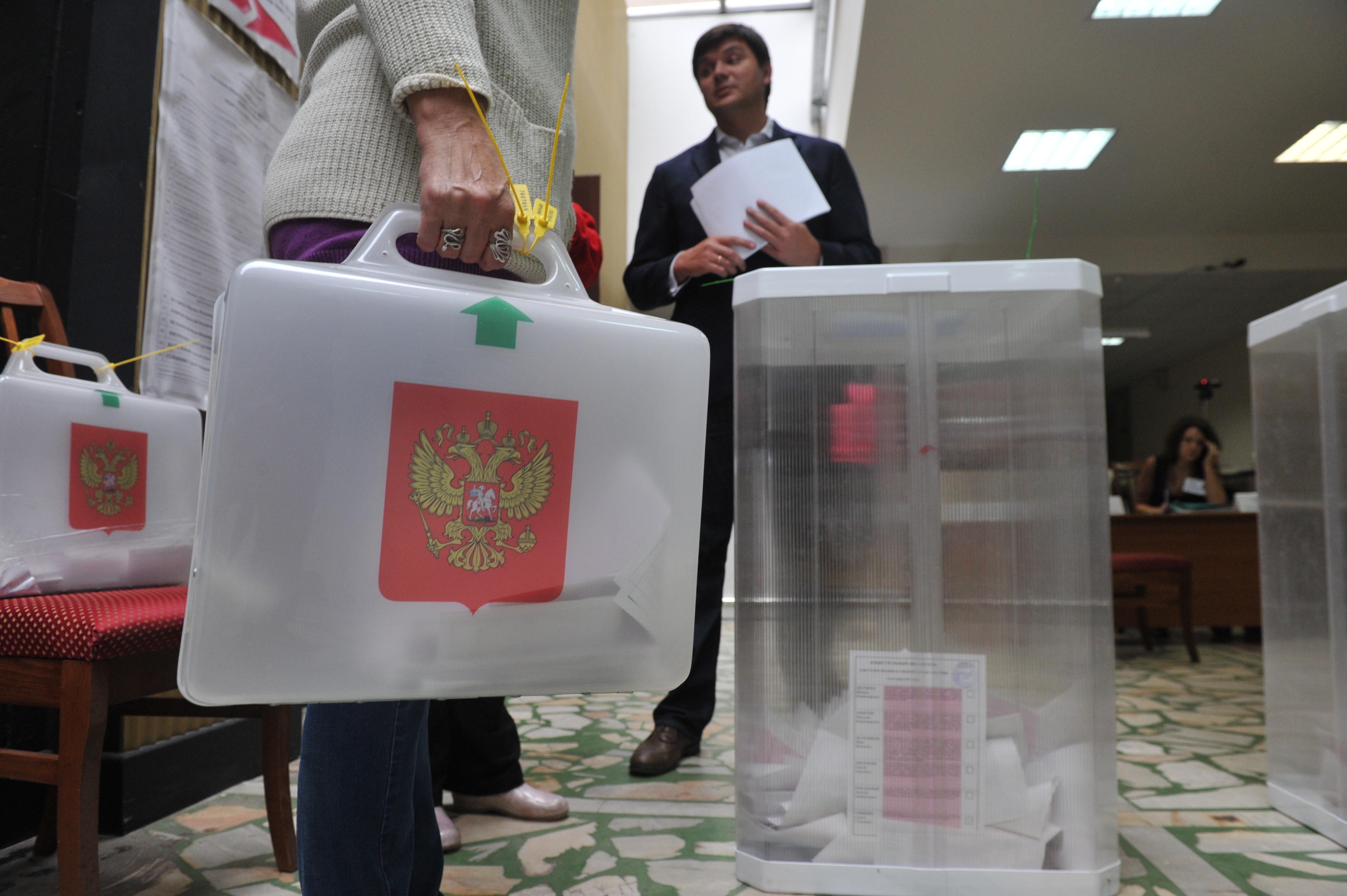 <p><span>Фото: &copy;РИА Новости/Артём Житенёв</span></p>