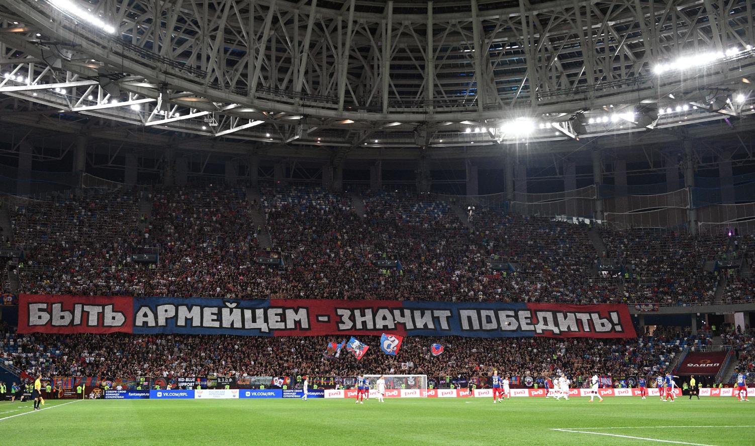 Фото: © РИА Новости / Александр Вильф