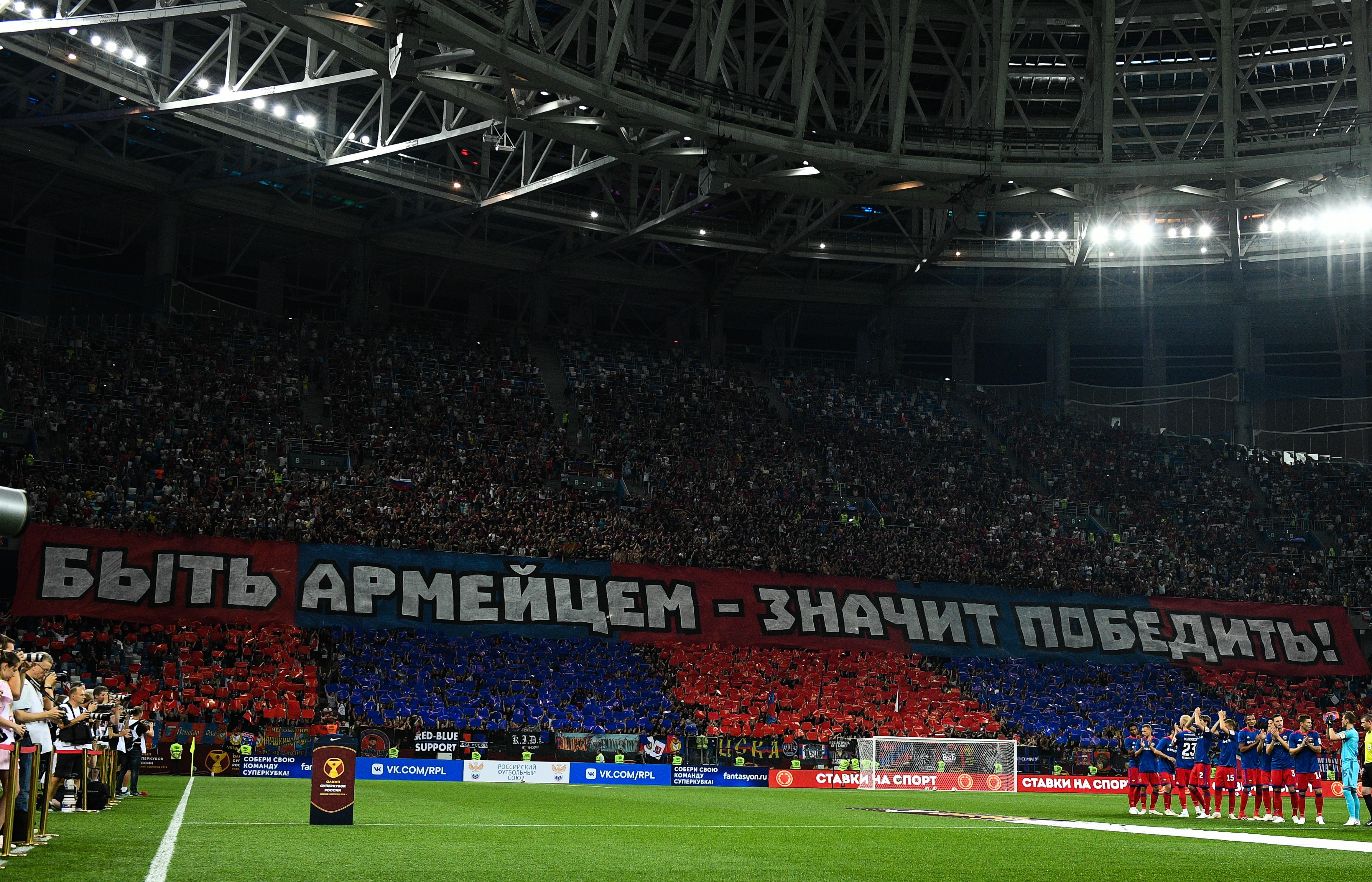 <p><span>Фото: &copy; РИА Новости / Александр Вильф</span></p>