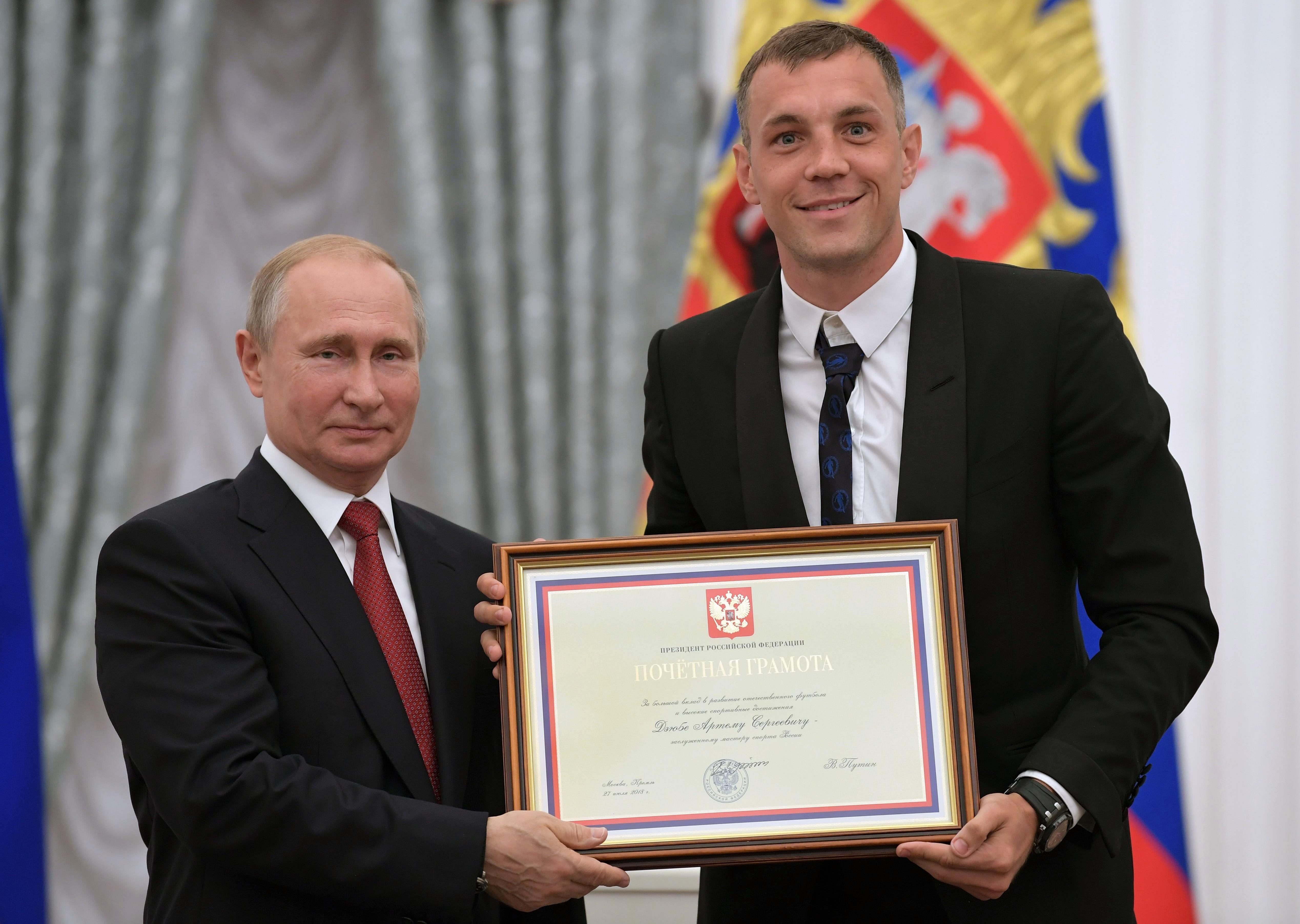 Фото: © РИА Новости / Сергей Гунеев