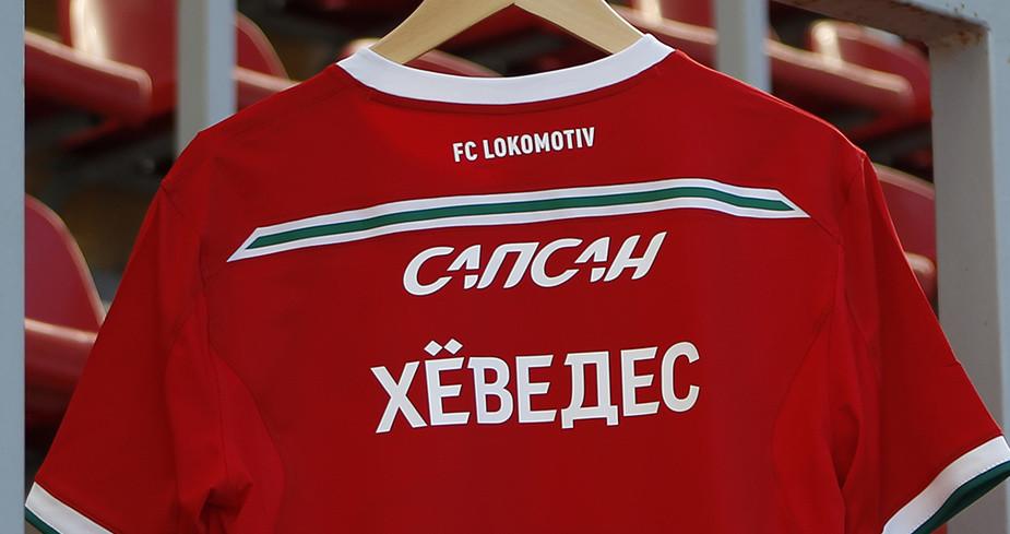 """Фото: © Официальный сайт """"Локомотива"""""""