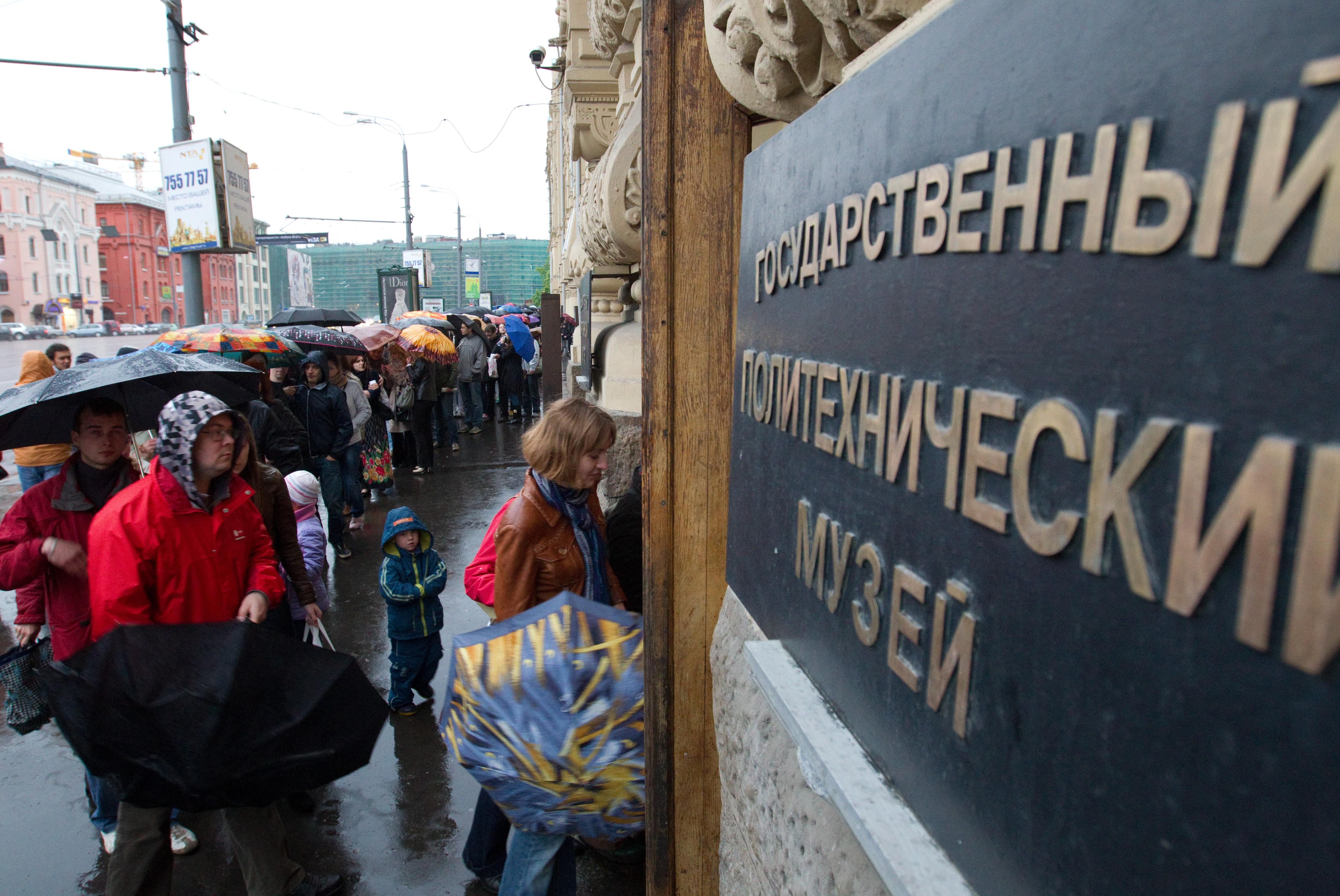 Посетители Политехнического музея. Музей до реконструкции. Фото ©РИА Новости / Илья Питалев