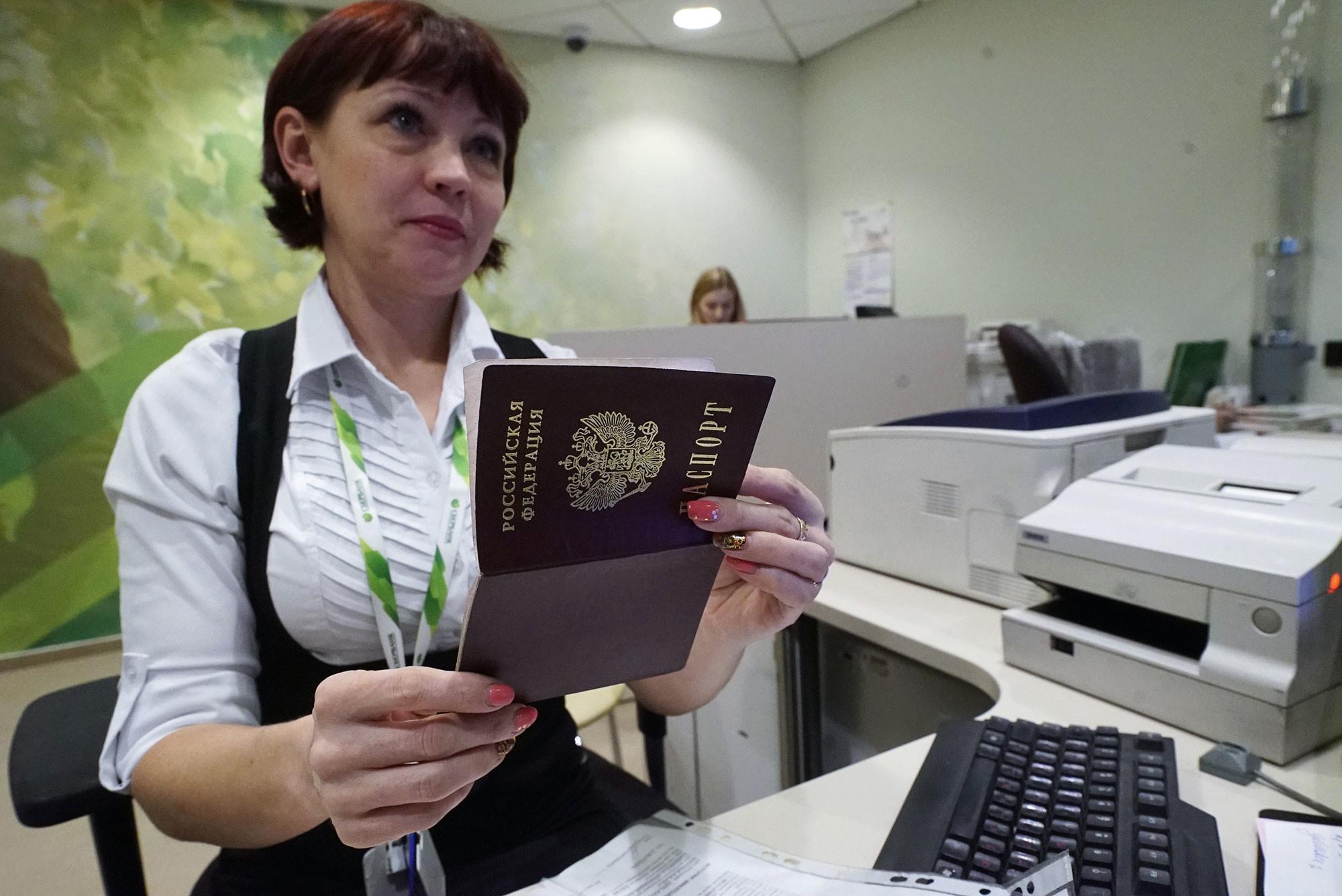 Фото: © РИА Новости / Игорь Зарембо