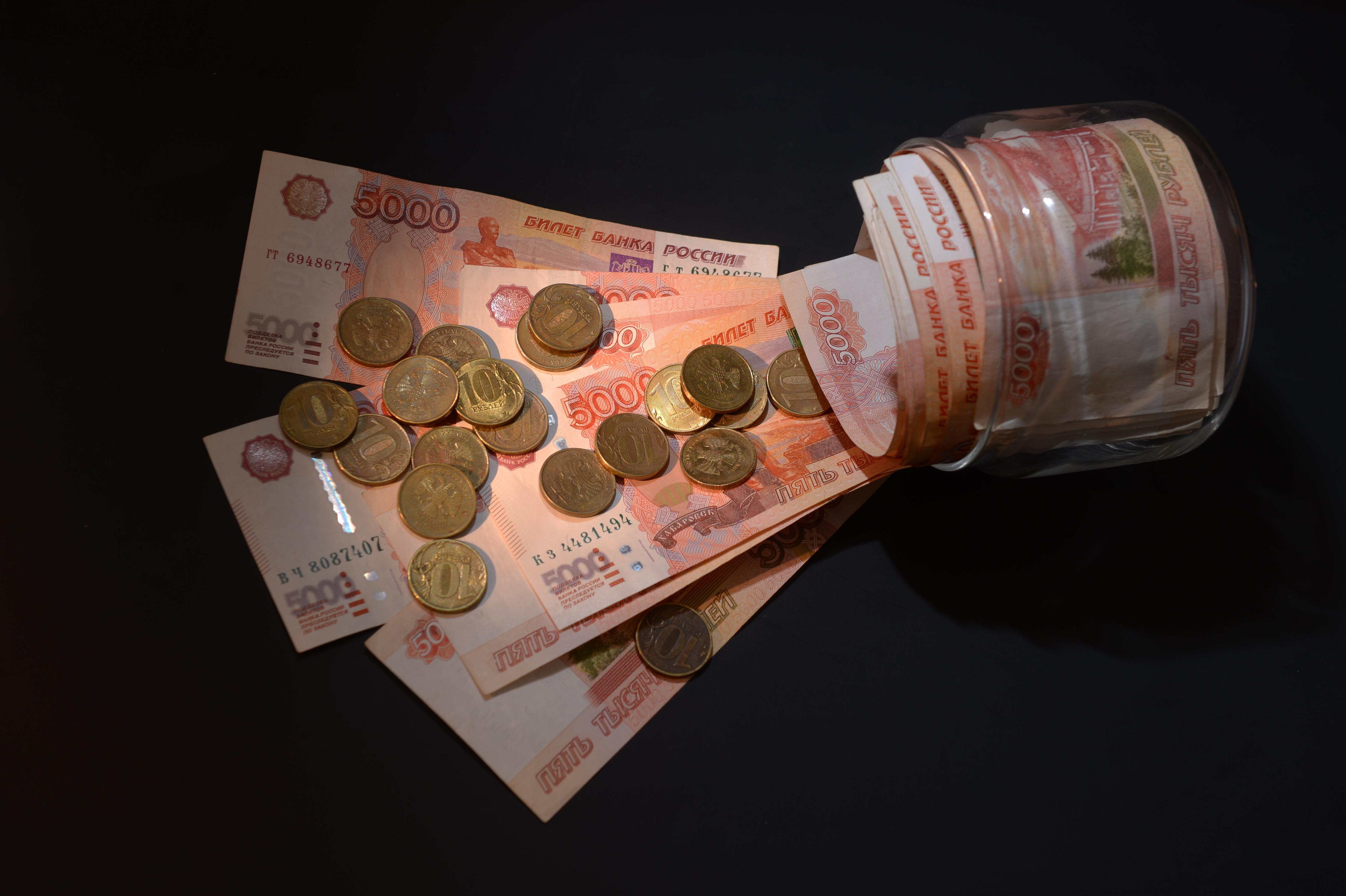 прекрасное русские рубли фото этом