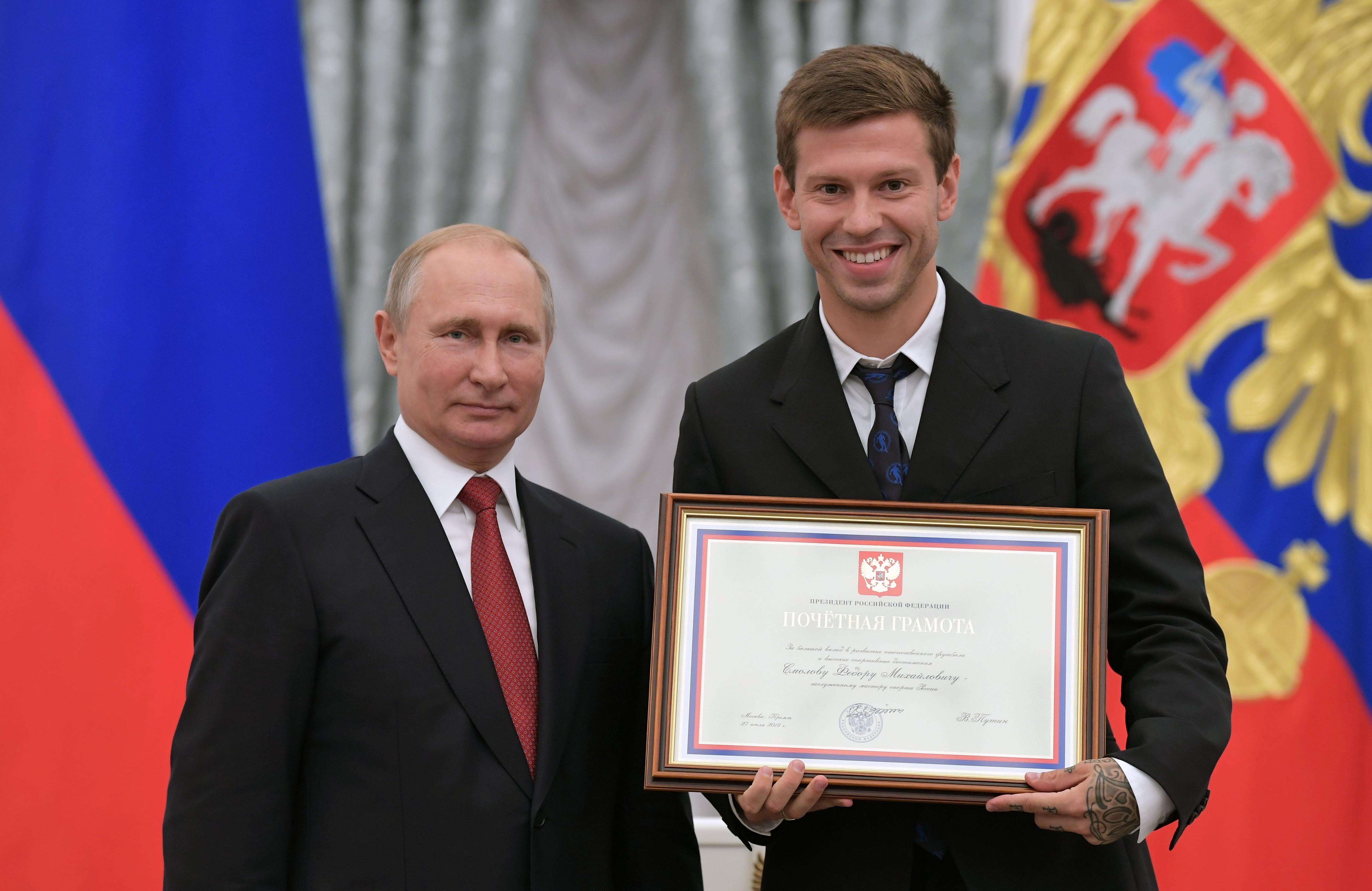 Фото: ©РИА Новости / Сергей Гунеев
