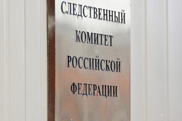 <p><span>Фото: &copy; РИА Новости / Михаил Воскресенский&nbsp;</span></p> <div> <div></div> </div>