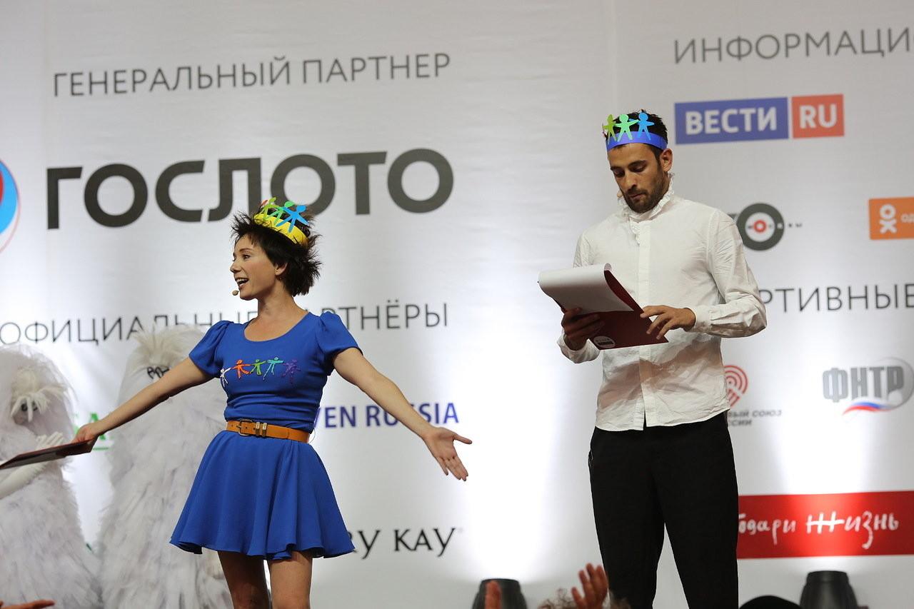 Фото © winnersgames.ru