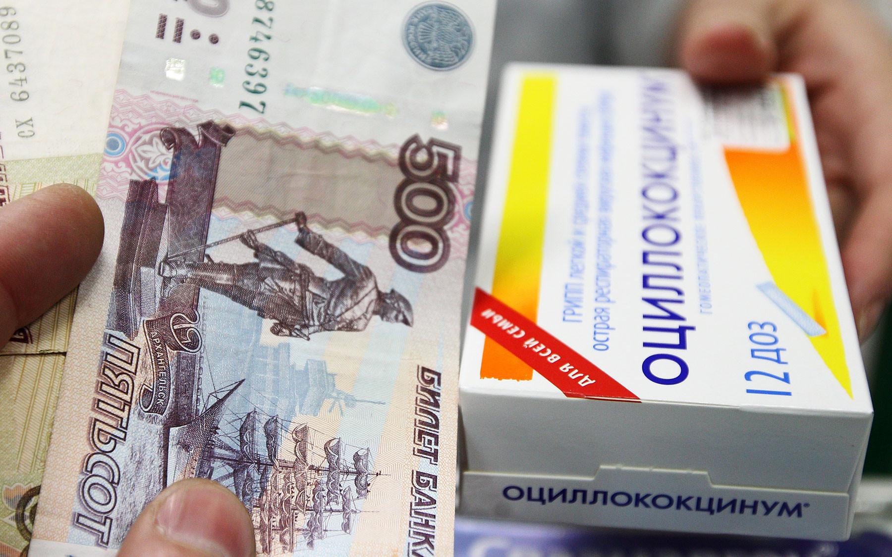 Фото: ©РИА Новости / Максим Богодвид