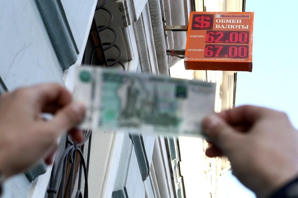 """Фото © Агентство городских новостей """"Москва""""/ Андрей Никеричев"""