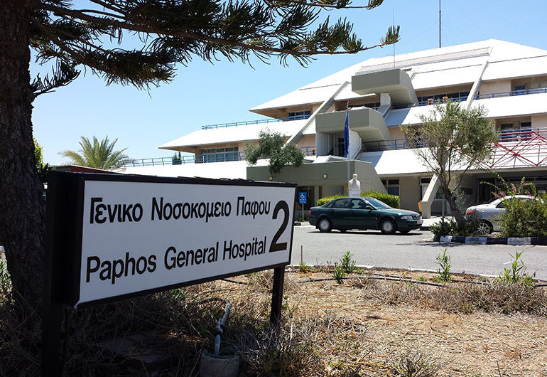 <p>Фото:&nbsp;cyprus-mail</p>