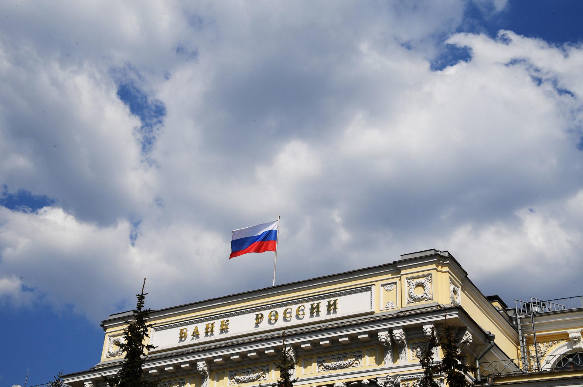 Фото: © РИА Новости/Наталья Селиверстова
