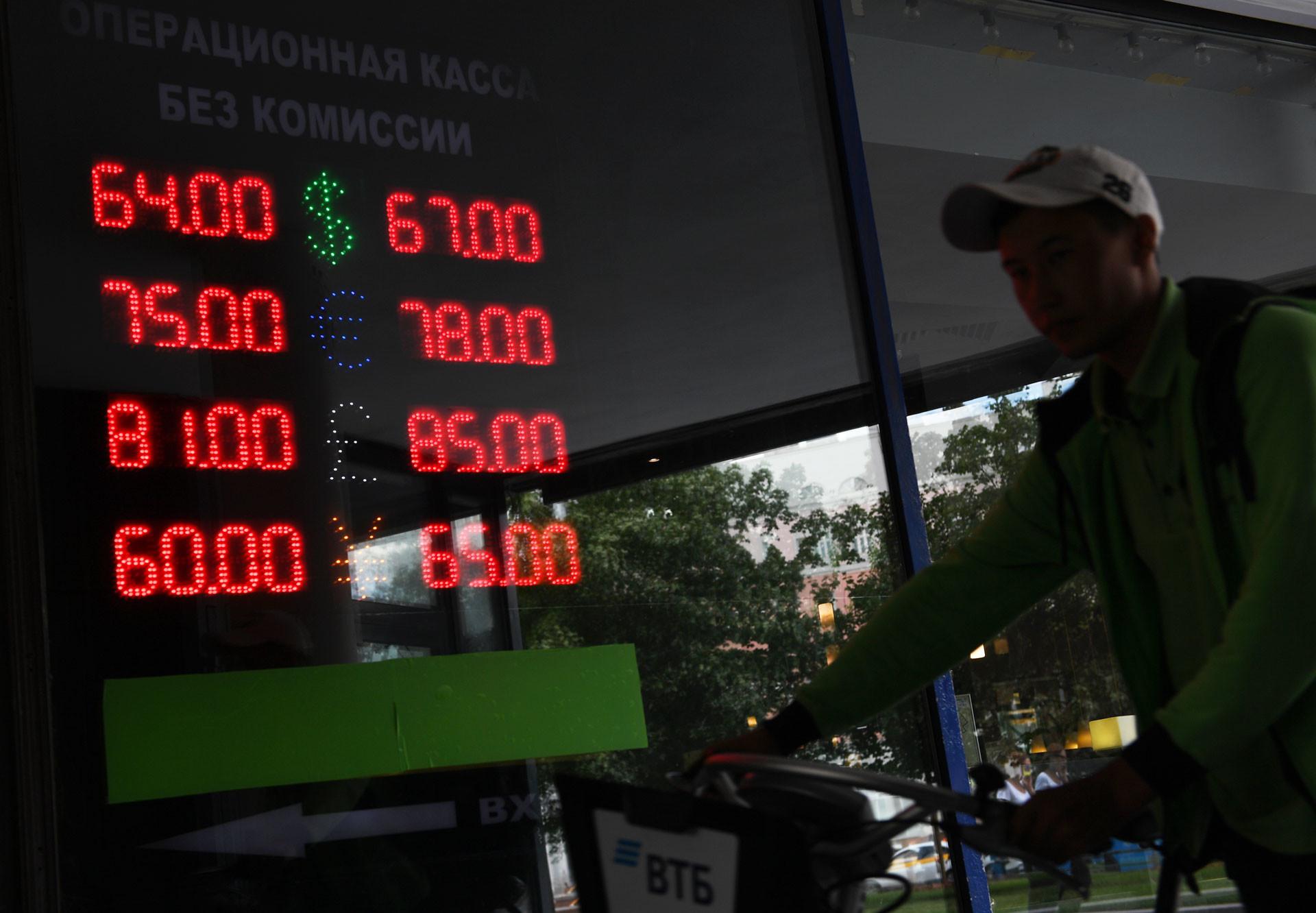 Фото: © РИА Новости/Валерий Мельников