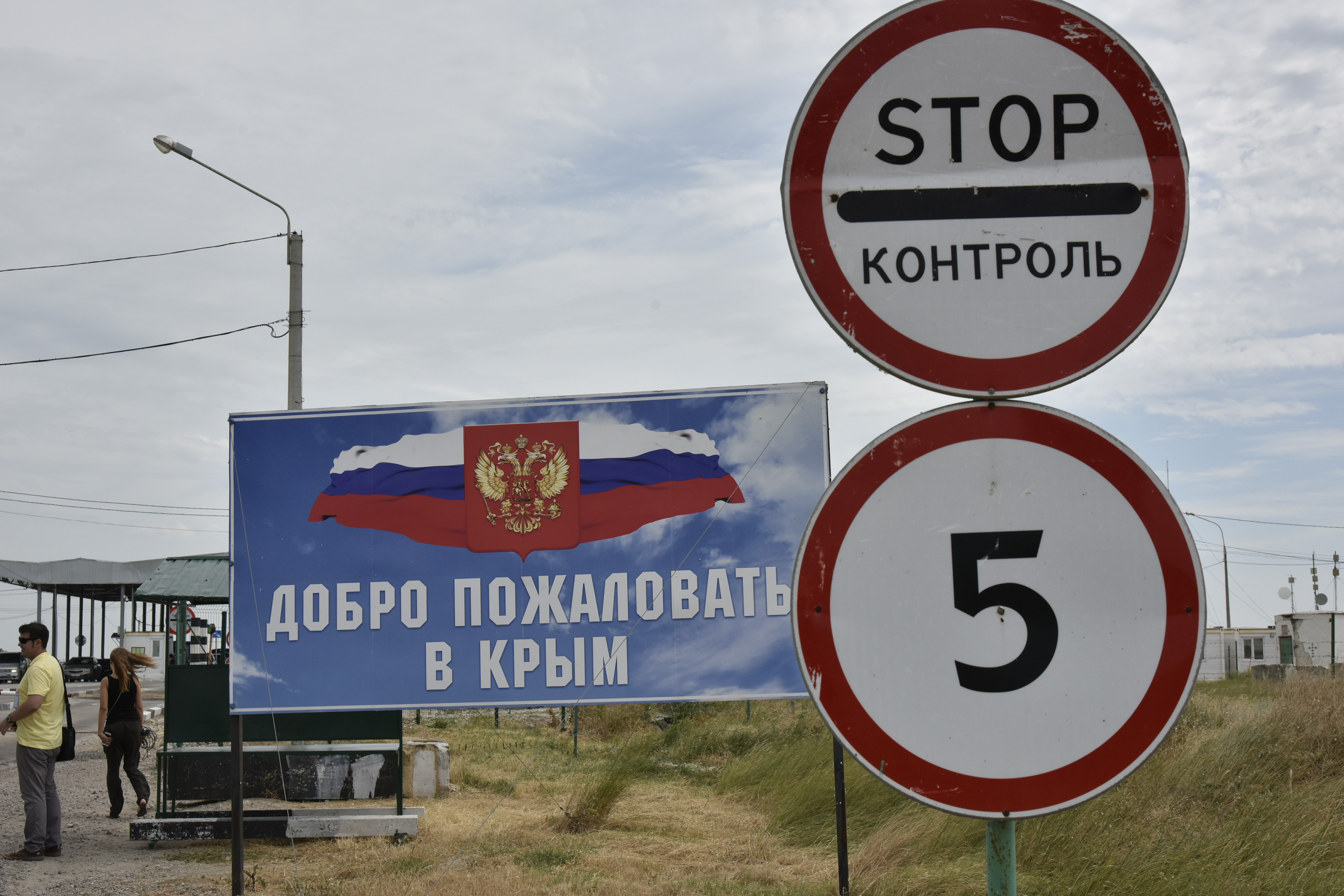 <p>Фото: &copy;РИА Новости/Александр Полегенько&nbsp;</p>