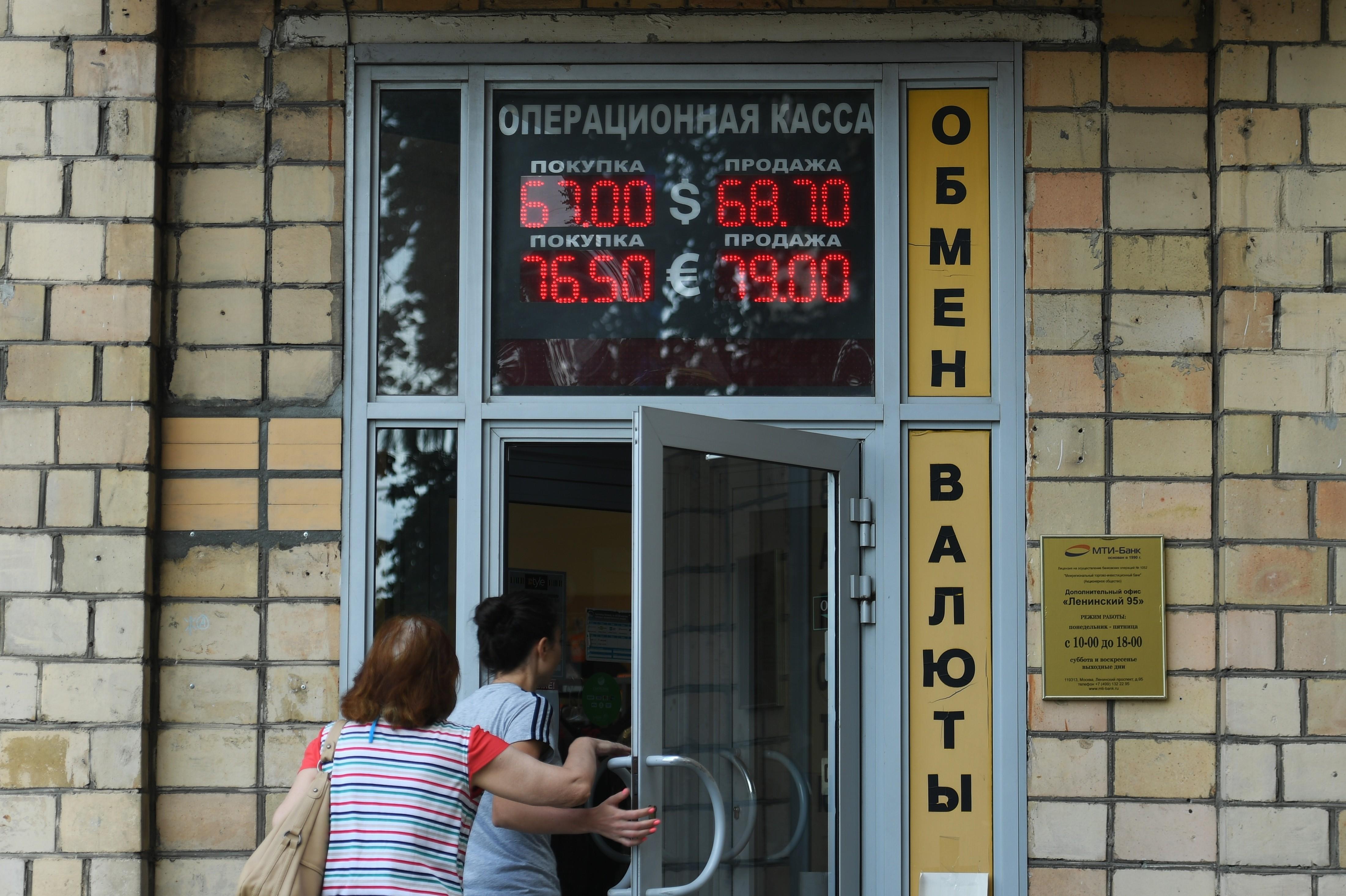 Фото © РИА Новости/Евгений Новоженина