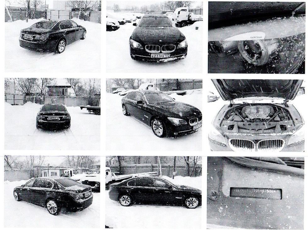 Фото: © Отчёт по оценке автомобиля BMW
