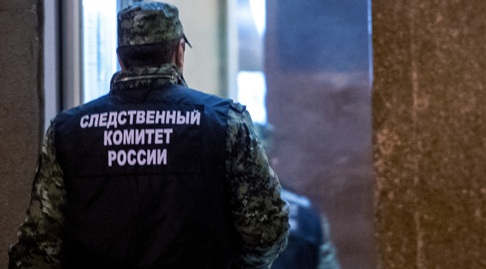 <p>Фото: &copy; РИА Новости/<span>Алексей Даничев</span></p> <div> <div> <div></div> </div> </div>