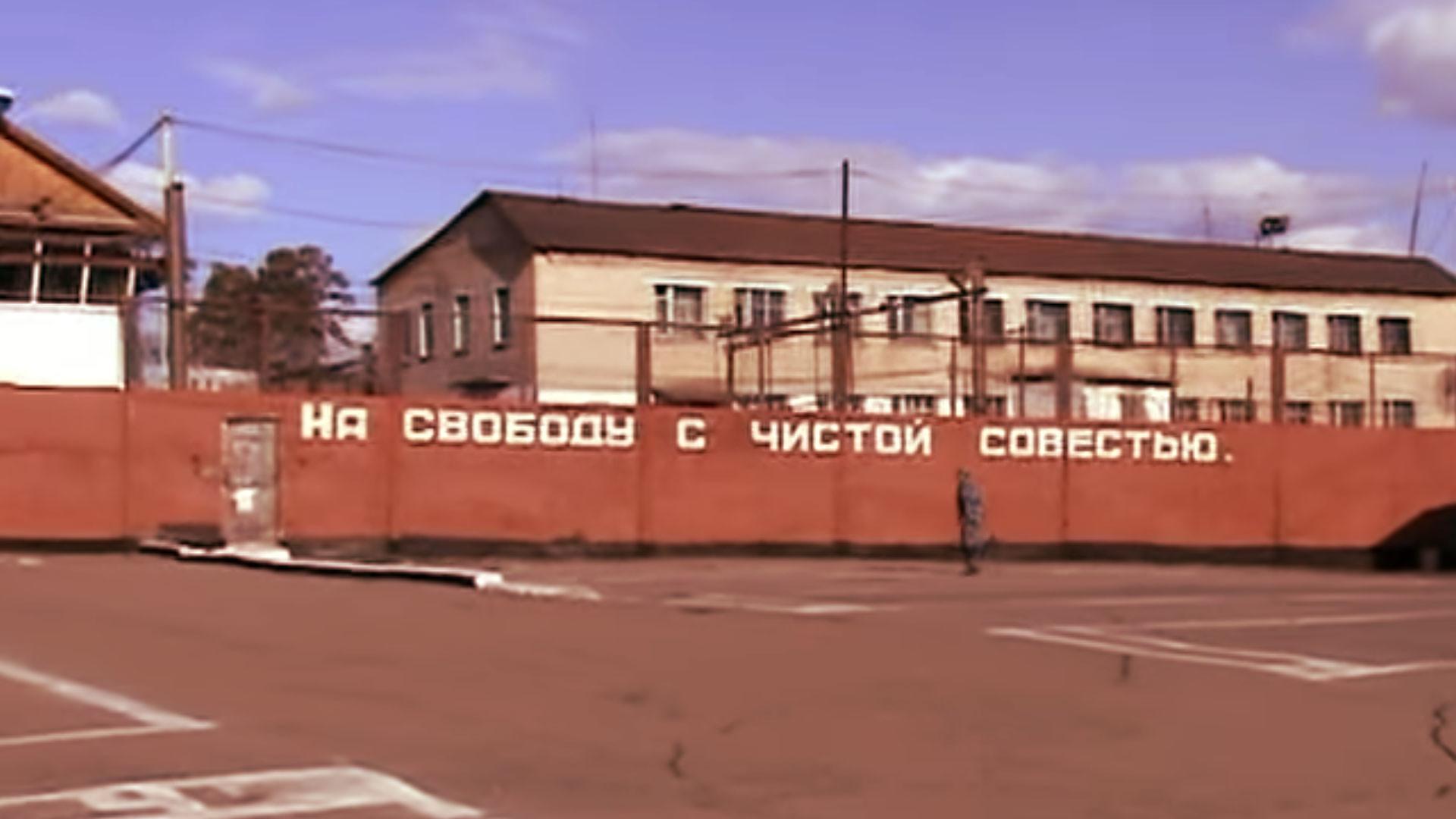Скриншот видео: youtube/UFSINChita