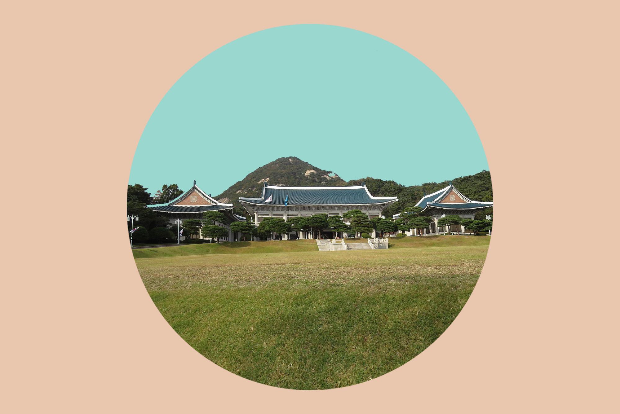 Голубой дом, правительственная резиденция. Коллаж © L!FE Фото: © Wikipedia.org
