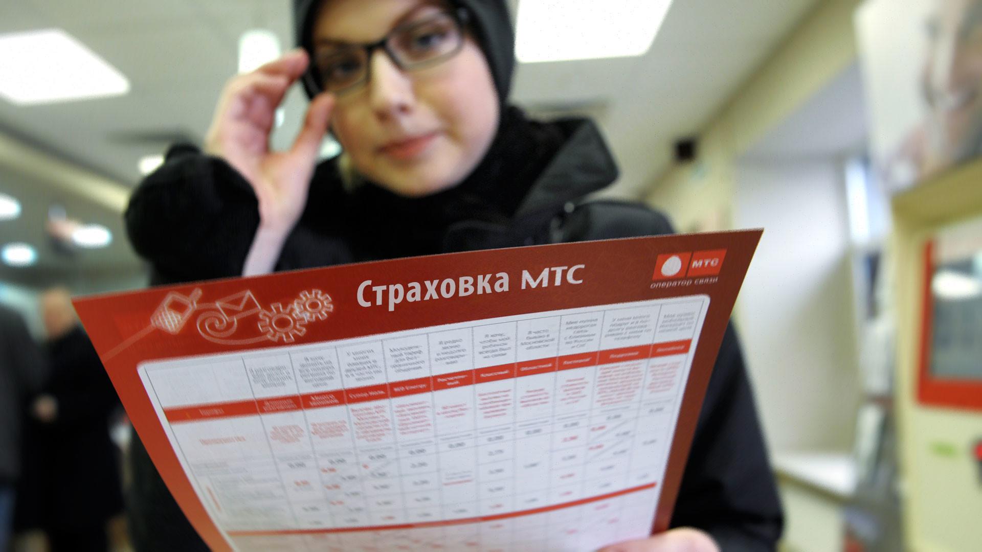 <p>Коллаж &copy; L!FE. Фото &copy; РИА Новости/Григорий Сысоев</p>