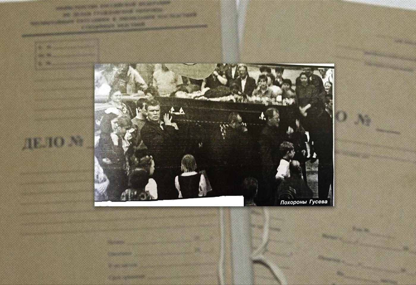 Похороны Олега Гусева. Фото: © КРИМИНАЛЬНЫЕ АВТОРИТЕТЫ ВОРЫ В ЗАКОНЕ