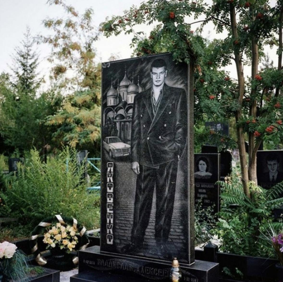"""Один из памятников на кладбище для погибшего """"в боях"""" в 90-е годы участника ОПГ"""