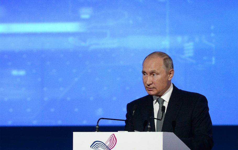 <p>Владимир Путин. Фото: &copy;РИА Новости/<span>Сергей Мамонтов</span></p>