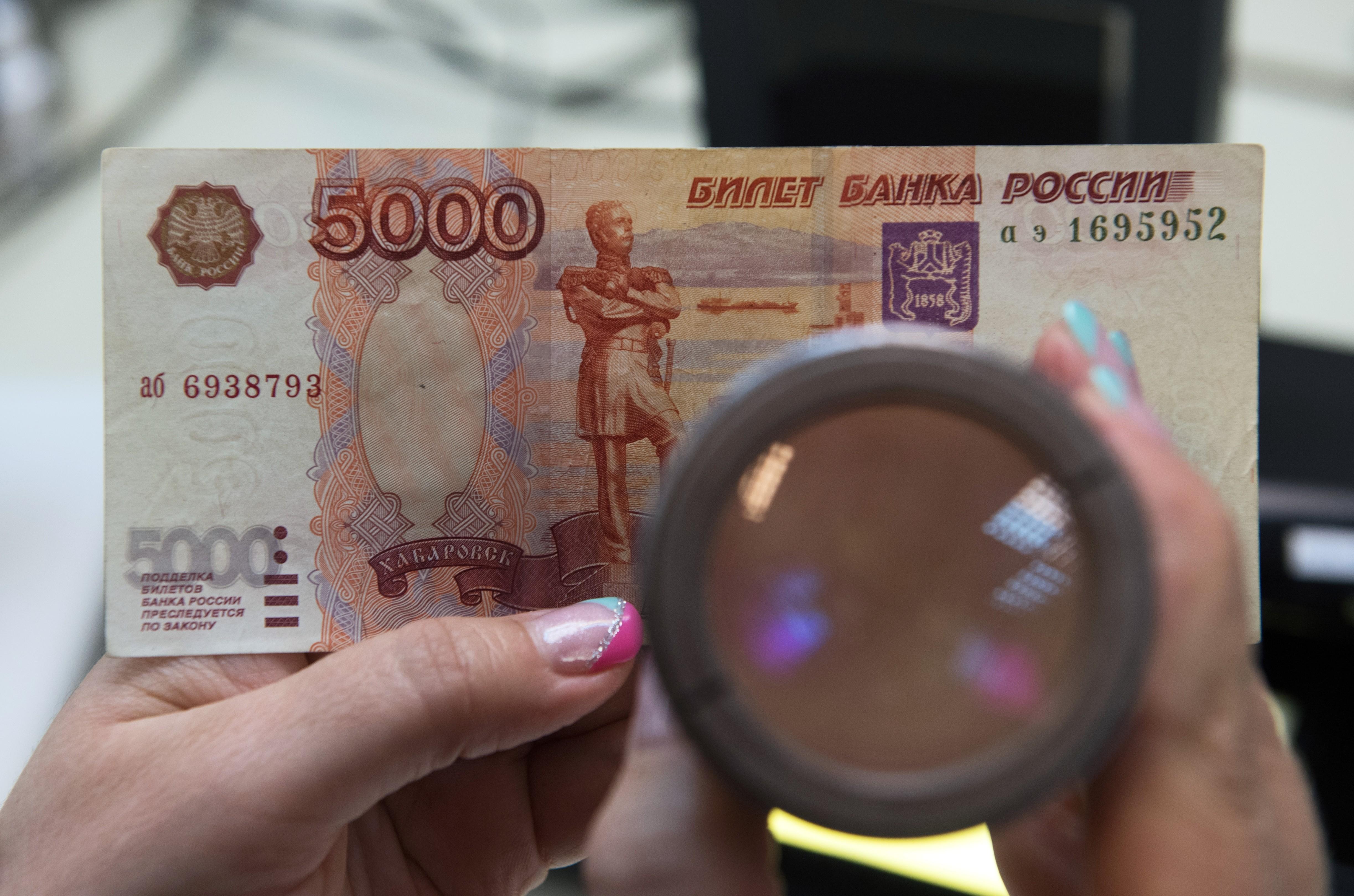 <p>Фото: &copy; РИА Новости/Илья Питалев</p>
