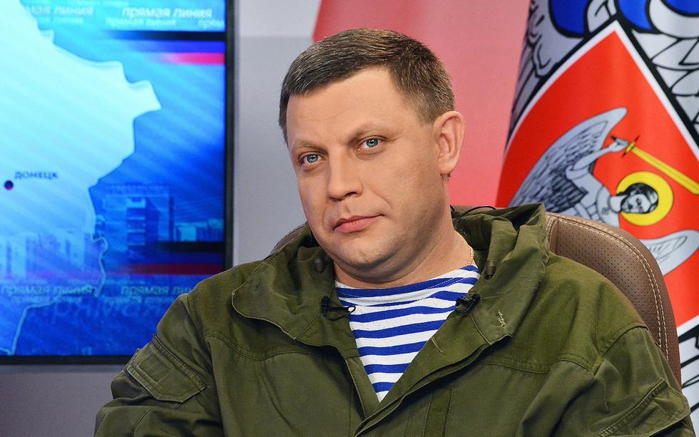 <p>Александр Захарченко. Фото: &copy; РИА Новости/Игорь Маслов</p>