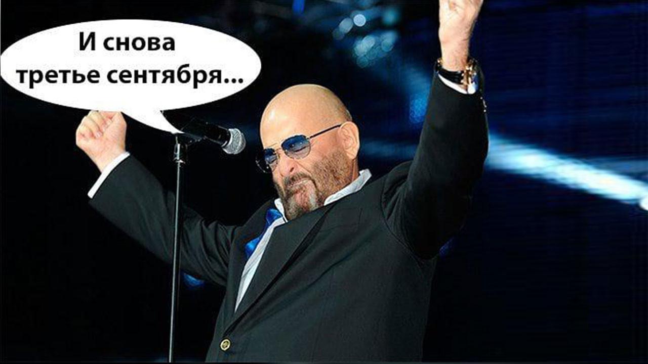 Фото: instagram.com/levashevanataly